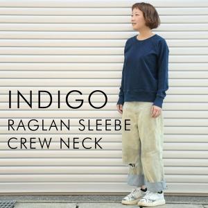 レディース ラグラン インディゴ デニム クールネック スウェット トレーナー  ギフト|studio-ichi