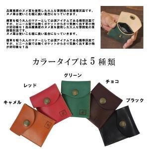 名入れ メッセージ 刻印付き ヌメ革 携帯灰皿 レザー灰皿 プレゼント|studio-ichi|03
