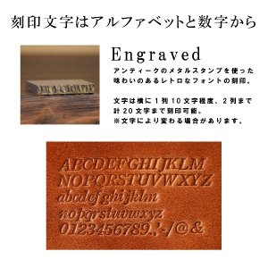 名入れ メッセージ 刻印付き ヌメ革 携帯灰皿 レザー灰皿 プレゼント|studio-ichi|04