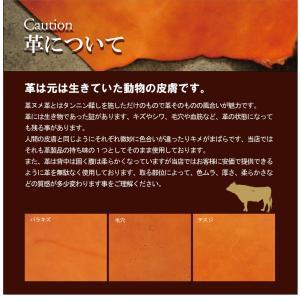 名入れ メッセージ 刻印付き ヌメ革 携帯灰皿 レザー灰皿 プレゼント|studio-ichi|06