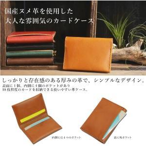 名入れ 刻印付き ヌメ革 カードケース レザー メッセージ ICカード|studio-ichi|02