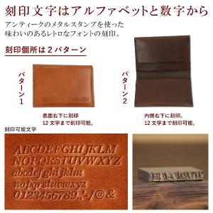 名入れ 刻印付き ヌメ革 カードケース レザー メッセージ ICカード|studio-ichi|04
