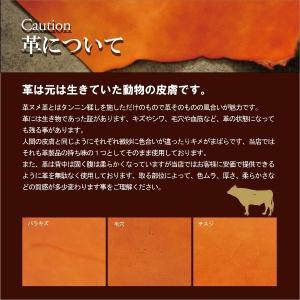 名入れ 刻印付き ヌメ革 カードケース レザー メッセージ ICカード|studio-ichi|06