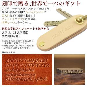 ヌメ革 ルーム キーケース キーホルダー メッセージ 名入れ 刻印付き|studio-ichi|04