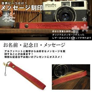 メッセージ刻印付き 小桜柄 ヌメ革 カメラハンドストラップ|studio-ichi