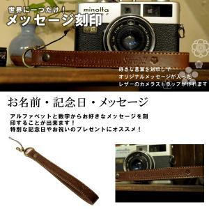 メッセージ刻印付き 小梅柄 ヌメ革 カメラハンドストラップ|studio-ichi