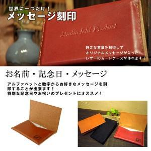 メッセージ刻印付き桜柄ヌメ革名刺ケース!シンプルでスタイリッシュなカードケース|studio-ichi