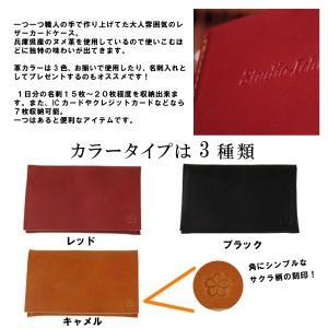 メッセージ刻印付き桜柄ヌメ革名刺ケース!シンプルでスタイリッシュなカードケース|studio-ichi|02
