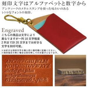 名入れ 刻印付き 真鍮フック レザー ヌメ革 ICカードケース パスケース|studio-ichi|04