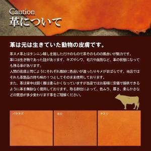 名入れ 刻印付き 真鍮フック レザー ヌメ革 ICカードケース パスケース|studio-ichi|06