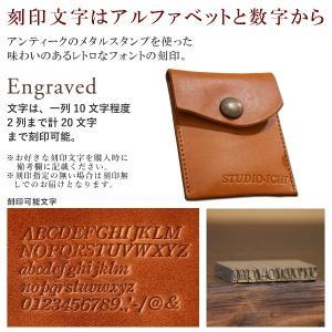 フック付き ヌメ革 携帯灰皿 メッセージ刻印 レザー 灰皿 名入れ 刻印付き|studio-ichi|04