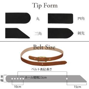 名入れ刻印付き ヌメ革 オーダー へそ舟 レザー ベルト 真鍮 大きいサイズ 小さいサイズ オーダーメイド プレゼント ギフト|studio-ichi|03