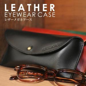 名入れ ヌメ革 メガネケース めがね レザー プレゼント ギフト 刻印付き 老眼鏡ケース|studio-ichi