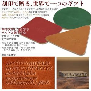 名入れ 刻印付き ヌメ革 丸 三角 四角 コースター レザー 5枚セット メッセージ 店名|studio-ichi|04