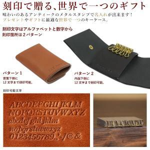 名入れ 刻印付き ヌメ革 5連 キーケース レザー メッセージ 真鍮 プレゼント ギフト|studio-ichi|04