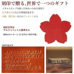 名入れ 刻印付き ヌメ革 桜柄 コースター レザー 5枚セット メッセージ 店名 花柄 studio-ichi 04