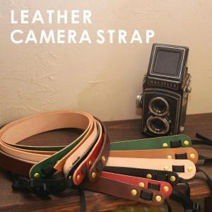 名入れ 刻印付き ヌメ革 レザー セミオーダー カメラストラップ 一眼レフ ミラーレス オーダーメイド  メッセージ プレゼント ギフト クリスマス|studio-ichi