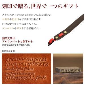 名入れ 刻印付き ヌメ革 レザー セミオーダー カメラストラップ 一眼レフ ミラーレス オーダーメイド  メッセージ プレゼント ギフト|studio-ichi|05