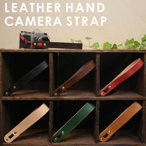 名入れ 刻印付き ヌメ革 セミオーダー カメラハンドストラップ 一眼レフ ミラーレス  メッセージ オーダーメイド|studio-ichi