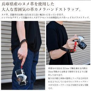 名入れ 刻印付き ヌメ革 セミオーダー カメラハンドストラップ 一眼レフ ミラーレス  メッセージ オーダーメイド|studio-ichi|02