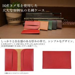 名入れ 刻印付き ヌメ革 名刺ケース カードケース メッセージ|studio-ichi|02