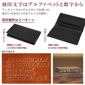 名入れ 刻印付き ヌメ革 名刺ケース カードケース メッセージ|studio-ichi|04