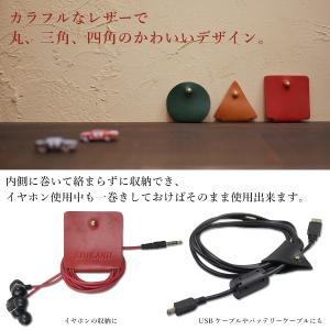 名入れ 刻印付き ヌメ革 丸 三角 四角 イヤホンコードホルダー レザー コードホルダー USB 充電器|studio-ichi|02