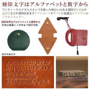 名入れ 刻印付き ヌメ革 丸 三角 四角 イヤホンコードホルダー レザー コードホルダー USB 充電器|studio-ichi|04