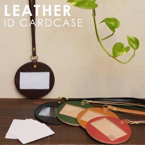 名入れ 刻印付き ヌメ革 丸型 IDケース ネームホルダー パスケース ネックストラップ レザー メッセージ 真鍮 ギフト|studio-ichi