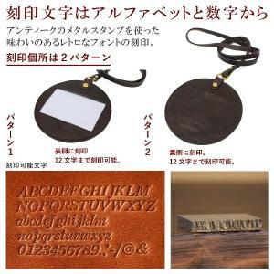 名入れ 刻印付き ヌメ革 丸型 IDケース ネームホルダー パスケース ネックストラップ レザー メッセージ 真鍮 ギフト|studio-ichi|03
