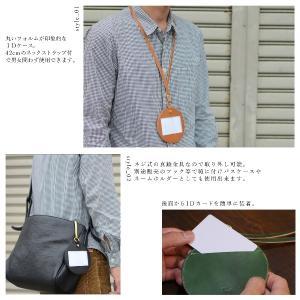 名入れ 刻印付き ヌメ革 丸型 IDケース ネームホルダー パスケース ネックストラップ レザー メッセージ 真鍮 ギフト|studio-ichi|05