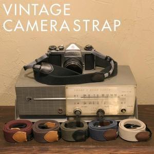 ヴィンテージ  カメラストラップ 名入れ 刻印付 ヌメ革 コットン 綿 ベルト 3サイズ セミオーダー オーダーメイド プレゼント ギフト|studio-ichi