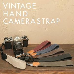 名入れ ヴィンテージ  ハンドカメラストラップ ヌメ革 コットン 綿 3サイズ セミオーダー オーダーメイド 刻印付|studio-ichi