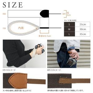 名入れ ヴィンテージ  ハンドカメラストラップ ヌメ革 コットン 綿 3サイズ セミオーダー オーダーメイド 刻印付|studio-ichi|02