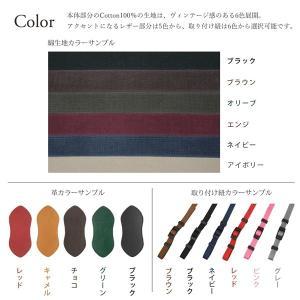 名入れ 刻印付 ヴィンテージ  ハンドカメラストラップ ヌメ革 コットン 綿 3サイズ セミオーダー オーダーメイド studio-ichi 04