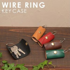 名入れ 刻印付き ヌメ革 コンパクト ワイヤーリング キーケース キーホルダー メッセージ 小さい|studio-ichi