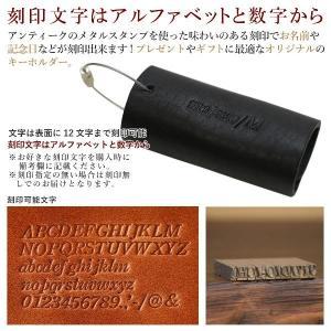 名入れ 刻印付き ヌメ革 コンパクト ワイヤーリング キーケース キーホルダー メッセージ 小さい|studio-ichi|04