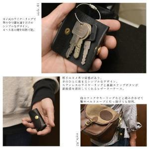 名入れ 刻印付き ヌメ革 コンパクト ワイヤーリング キーケース キーホルダー メッセージ 小さい プレゼント ギフト スマートキー|studio-ichi|05