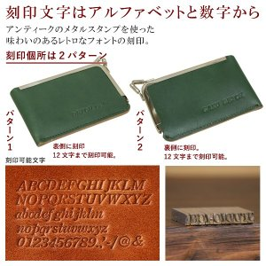 名入れ 刻印付き ヌメ革 ガマグチ 名刺ケース カードケース がま口 メッセージ ICカード レザー|studio-ichi|04