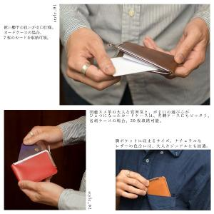 名入れ 刻印付き ヌメ革 ガマグチ 名刺ケース カードケース がま口 メッセージ ICカード レザー|studio-ichi|05