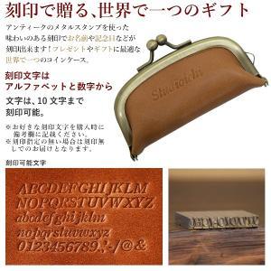 名入れ ヌメ革 コインケース がま口 コンパクト 刻印付き メッセージ 小さい 小物入れ ピルケース 判子ケース プレゼント ギフト クリスマス|studio-ichi|04
