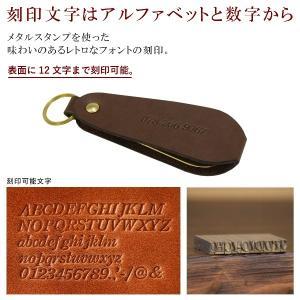 名入れ ヌメ革 真鍮 カバー 靴べら シューホーン shoehorn レザー 携帯 キーホルダー メッセージ  刻印付き|studio-ichi|03