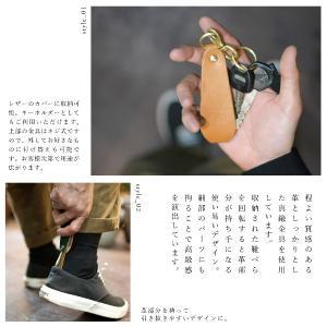 名入れ ヌメ革 真鍮 カバー 靴べら シューホーン shoehorn レザー 携帯 キーホルダー メッセージ  刻印付き|studio-ichi|05