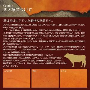名入れ ヌメ革 真鍮 カバー 靴べら シューホーン shoehorn レザー 携帯 キーホルダー メッセージ  刻印付き|studio-ichi|06
