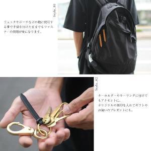 名入れ ヌメ革  シンプル 刻印付き 3個セット ジッパースライダー ジッパープル ジッパータブ 引手 レザー ファスナー レザー プレゼント ギフト|studio-ichi|05