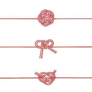 花結び あわじ結び 梅結び 水引き 小 ラッピング ギフト包装 資材 プレゼント 御祝い ポチ袋 紅白|studio-ichi