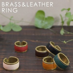 名入れ 真鍮 ヌメ革 リング 刻印付き 指輪 メンズ レディース レザー ペアリング プレゼント ギフト|studio-ichi