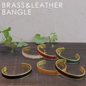 名入れ 真鍮 ヌメ革 バングル ブレスレット 刻印付き 指輪 メンズ レディース レザー ペアバングル brass プレゼント ギフト|studio-ichi
