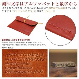 名入れ 刻印付き ヌメ革  IDケース ポケット付き コインケース お札入れ ネームホルダー パスケース ネックストラップ レザー メッセージ 真鍮 ギフト studio-ichi 04