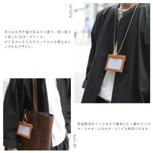 名入れ 刻印付き ヌメ革  IDケース ポケット付き コインケース お札入れ ネームホルダー パスケース ネックストラップ レザー メッセージ 真鍮 ギフト studio-ichi 05